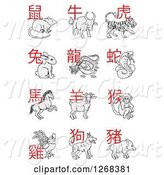 Swine Clipart of Chinese New Year Zodiac Animals and Signs by AtStockIllustration