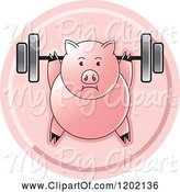 Swine Clipart of Fit Pig Exercising with a Heavy Barbell Icon by Lal Perera
