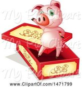 Swine Clipart of Pig Standing in a Box by Graphics RF