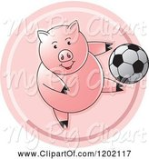 Swine Clipart of Sporty Pig Playing Soccer Icon by Lal Perera